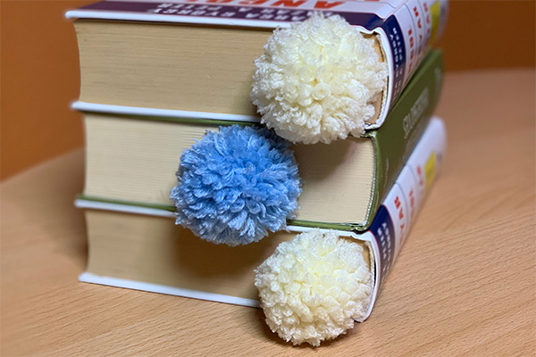 How to Make A Pom Pom Bookmark Tutorial