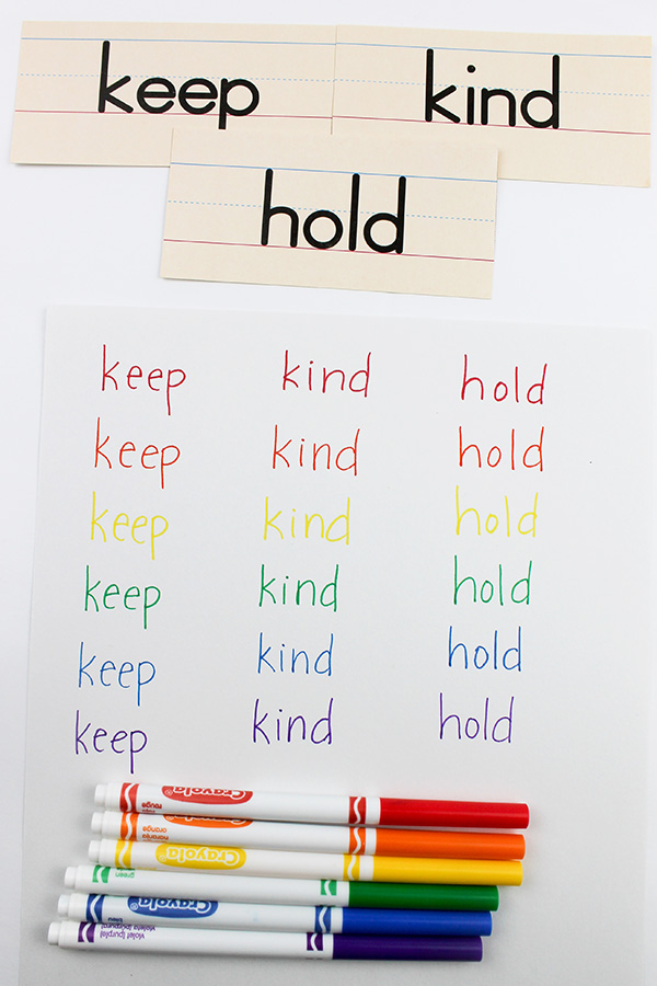 Rainbow words sight words activity